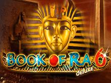 Игровой аппарат Book Of Ra 6 Deluxe