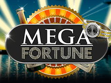 Автомат зеркала казино Мега Фортуна